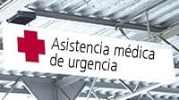 Señal de entrada a la admisión central de urgencias